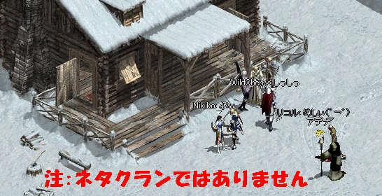 LinC0036.jpg