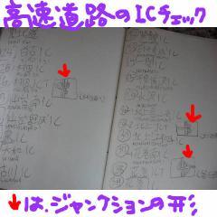 ic.jpg