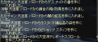 LinC0852.jpg