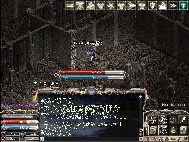 LinC0938.jpg