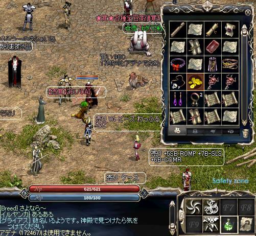 LinC1102.jpg