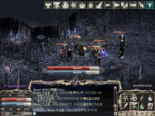 LinC1590.jpg