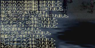 LinC1646.jpg