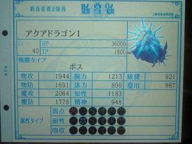 繝・う繝ォ繧コ・托シ抵シ搾シ棒convert_20111123200528