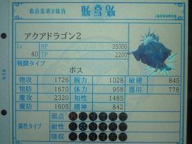 繝・う繝ォ繧コ・托シ抵シ搾シ誉convert_20111123200548