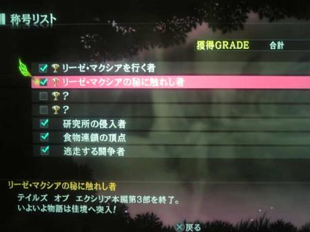 繝・う繝ォ繧コ・托シ抵シ搾シ兩convert_20111123200627