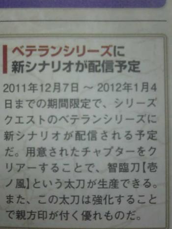 繝吶ユ繝ゥ繝ウ・托シ抵シ趣シ誉convert_20111201203919
