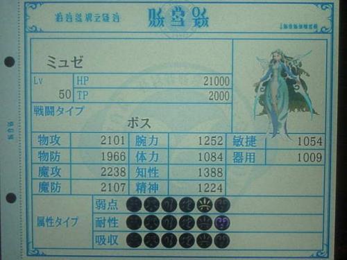 繝・う繝ォ繧コ・托シ難シ搾シ托シ胆convert_20111204174524
