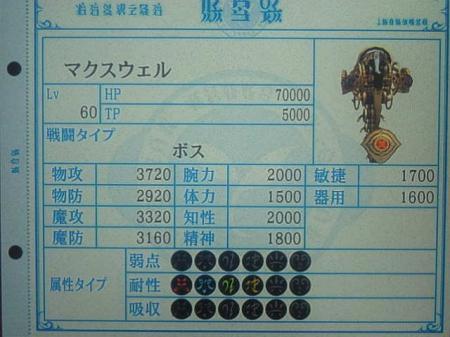 繝・う繝ォ繧コ・托シ費シ搾シ托シ廟convert_20111212025719
