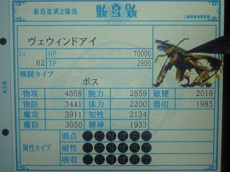 繝・う繝ォ繧コ・托シ費シ搾シ托シ農convert_20111212025703