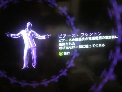 繧サ繧、繝ウ繝・Ο繧ヲ・難シ搾シ難シ搾シ狙convert_20111212025236