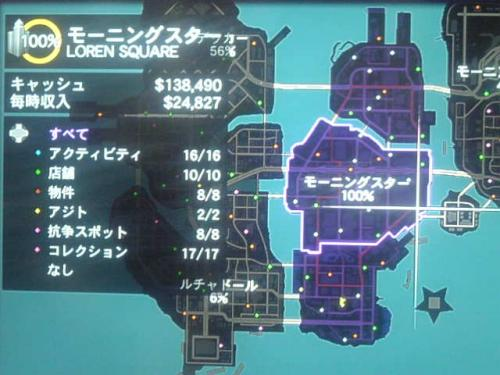 繧サ繧、繝ウ繝・Ο繧ヲ・難シ搾シ難シ搾シ棒convert_20111212025417