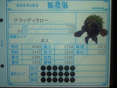 繝・う繝ォ繧コ・托シ包シ搾シ胆convert_20111220181819