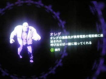 繧サ繧、繝ウ繝・Ο繧ヲ・難シ搾シ費シ搾シ胆convert_20111220181542