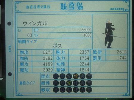 繝・う繝ォ繧コ・托シ厄シ搾シ誉convert_20111225143651