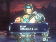 繧ェ繝ュ繝・シ抵シ搾シ托シ搾シ托シ農convert_20111230191148