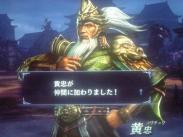 繧ェ繝ュ繝・シ抵シ搾シ托シ搾シ托シ誉convert_20111230190911