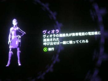 繧サ繧、繝ウ繝・シ難シ搾シ包シ搾シ狙convert_20111230192521