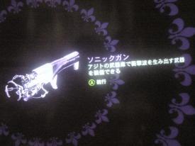 繧サ繧、繝ウ繝・シ厄シ搾シ胆convert_20120108152900