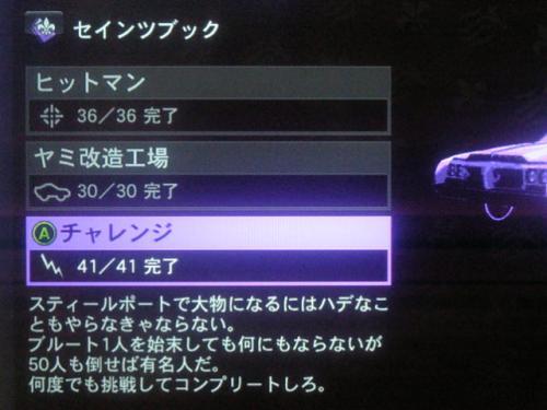 繧サ繧、繝ウ繝・シ厄シ搾シ誉convert_20120108153143