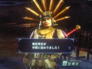 繧ェ繝ュ繝・シ抵シ搾シ抵シ搾シ論convert_20120111174345