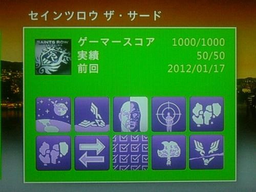 繧サ繧、繝ウ繝・シ暦シ搾シ兩convert_20120121004209