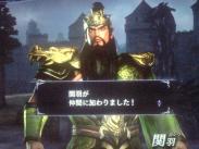 繧ェ繝ュ繝・シ費シ搾シ狙convert_20120124202433
