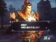 繧ェ繝ュ繝・シ費シ搾シ点convert_20120124202513