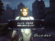繧ェ繝ュ繝・シ費シ搾シ廟convert_20120124202552