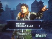繧ェ繝ュ繝・シ費シ搾シ棒convert_20120124202610
