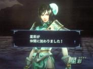 縺帙>縺輔>_convert_20120130003336