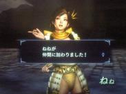 縺ュ縺ュ_convert_20120130003418