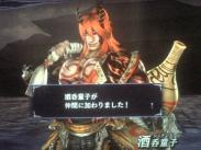 縺励e縺ヲ繧薙←縺・§_convert_20120130003316