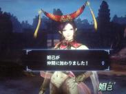 繧ェ繝ュ繝・シ包シ搾シ胆convert_20120211194142