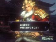 繧ェ繝ュ繝・シ包シ搾シ廟convert_20120211194243