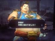繧ェ繝ュ繝・シ厄シ搾シ狙convert_20120219151652