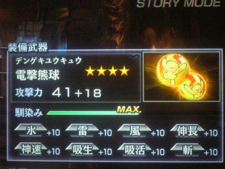 繧ェ繝ュ繝・シ厄シ搾シ托シ棒convert_20120219152326