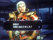 繧ェ繝ュ繝・シ暦シ搾シ狙convert_20120311173332