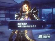 繧ェ繝ュ繝・シ暦シ搾シ胆convert_20120311173711