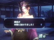 繧ェ繝ュ繝・シ暦シ搾シ点convert_20120311173810