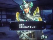 繧ェ繝ュ繝・シ暦シ搾シ農convert_20120311173830