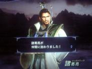 繧ェ繝ュ繝・シ暦シ搾シ托シ狙convert_20120311173418