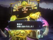 繧ェ繝ュ繝・シ暦シ搾シ托シ点convert_20120311173459