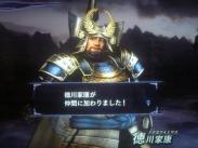 繧ェ繝ュ繝・シ暦シ搾シ托シ農convert_20120311173518