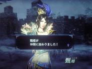 繧ェ繝ュ繝・シ暦シ搾シ托シ誉convert_20120311173615