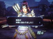 繧ェ繝ュ繝・シ暦シ搾シ托シ兩convert_20120311173650