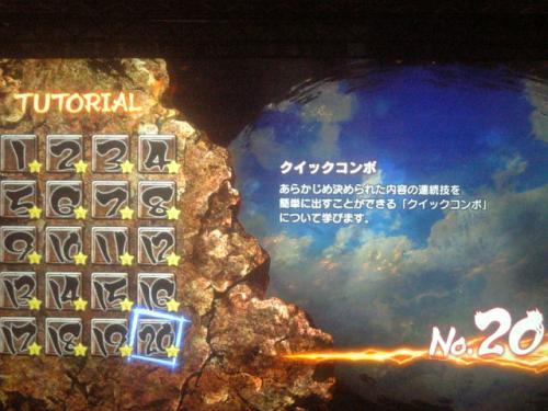 繧ケ繝医け繝ュ・点convert_20120320185815