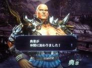 繧ェ繝ュ繝・シ抵シ搾シ假シ搾シ農convert_20120320185122