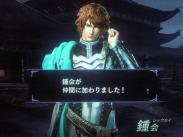 繧ェ繝ュ繝・シ抵シ搾シ假シ搾シ棒convert_20120320185211