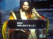 繧ェ繝ュ繝・シ假シ搾シ狙convert_20120320185250
